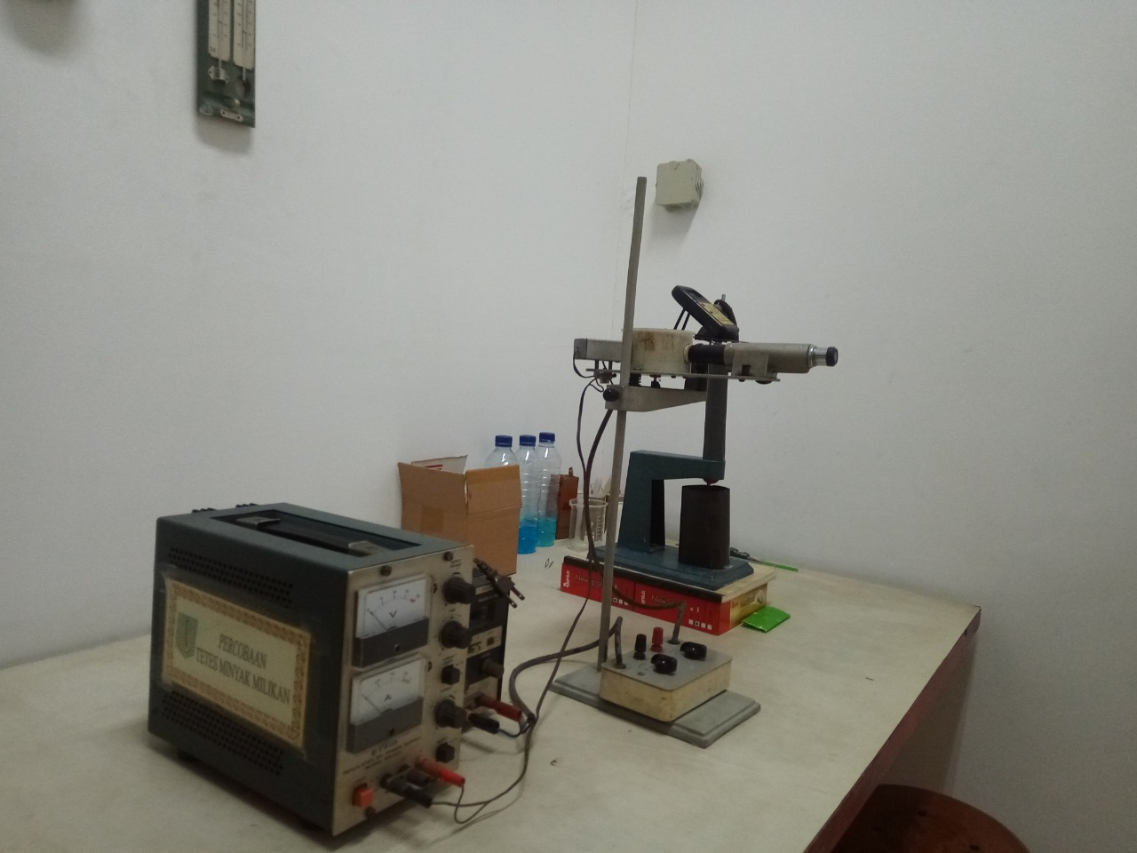 Lab. Optik Milikan